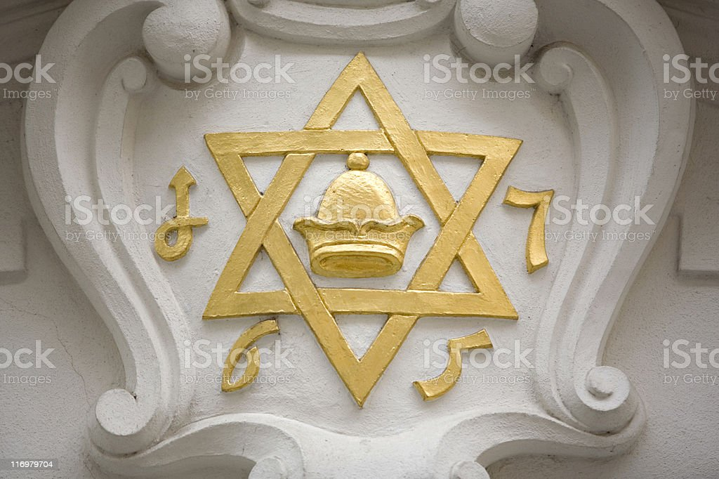 jewish star on the wall of a synagogue stock photo