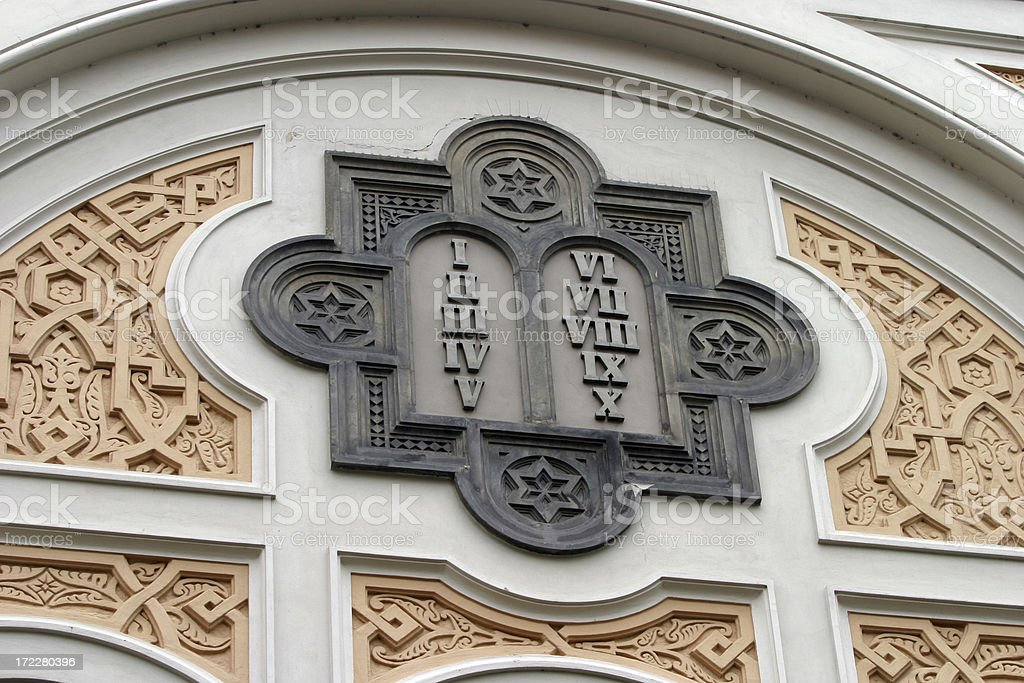 Jewish Synagogue Architecture Star of David Prague royalty-free stock photo