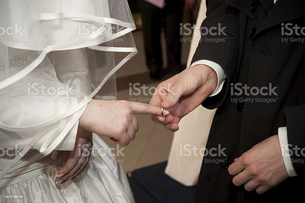 Jewish Wedding Vows stock photo
