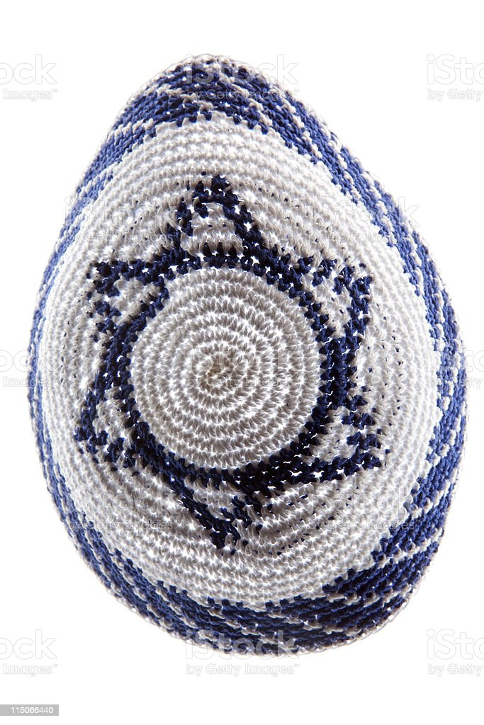 Jewish Yarmulke stock photo