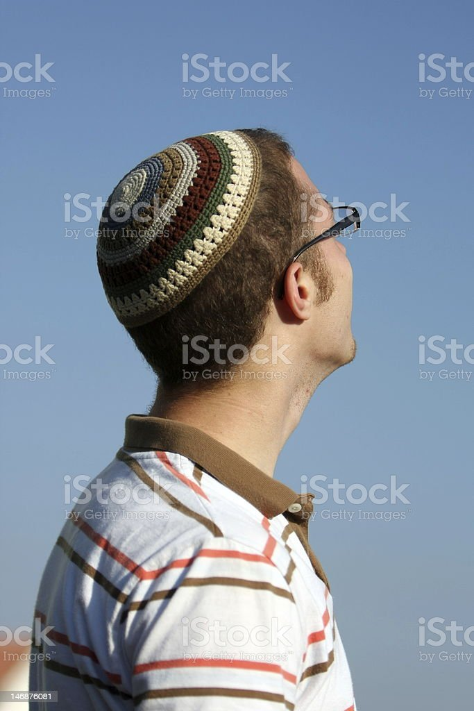 Jewish Young Adult stock photo
