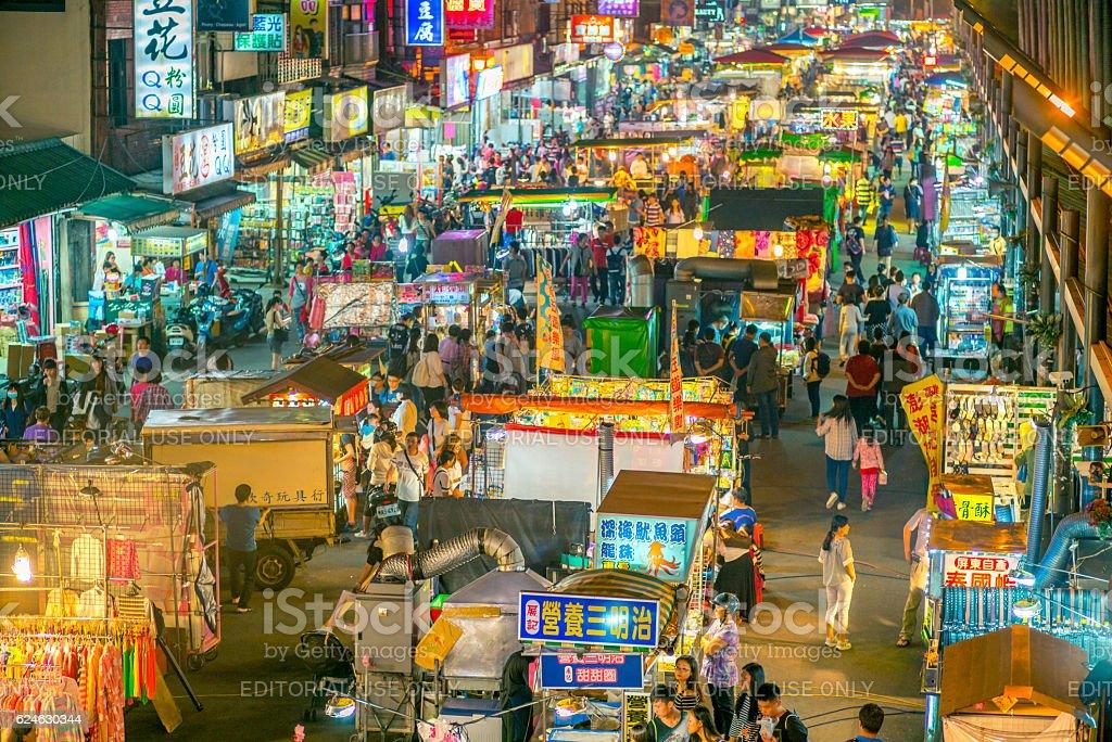 Jhongli Xinming Night Market, stock photo