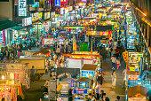 Jhongli Xinming Night Market,