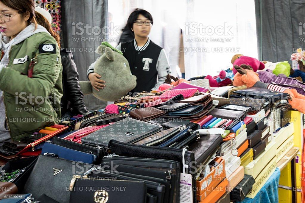 Jimo Lu Qingdao Fake market stock photo