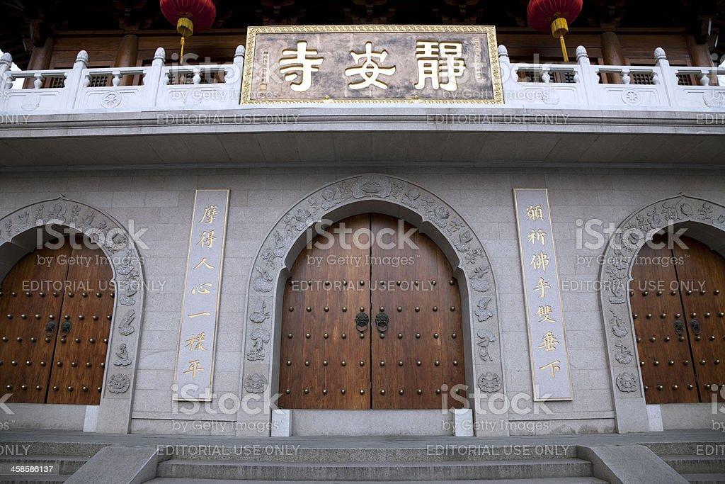 Jing'an Temple Main Door stock photo