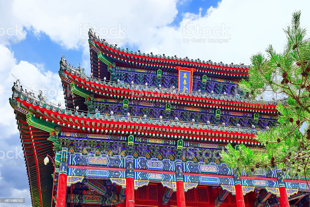 Jingshan Park, Pavilion of Everlasting Spring (Wanchun ting), stock photo