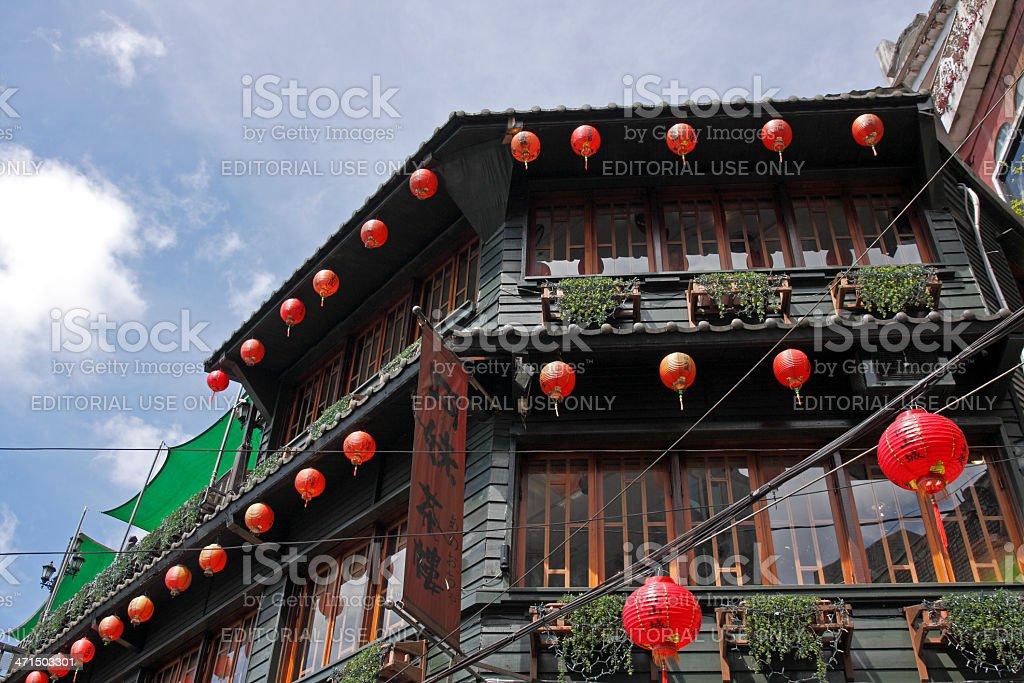 Jiufen Tea House stock photo