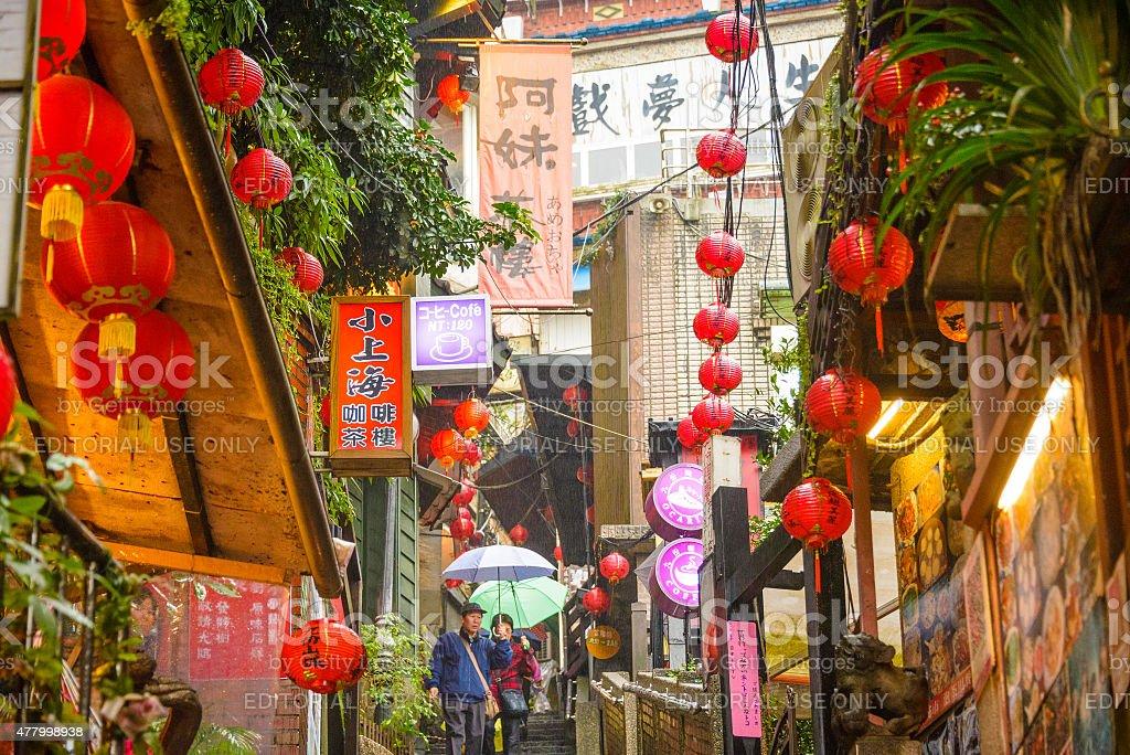 Jiufeng Taiwan stock photo