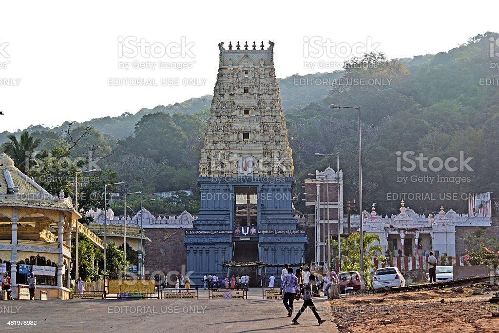 Jiyada Nrisimha temple stock photo