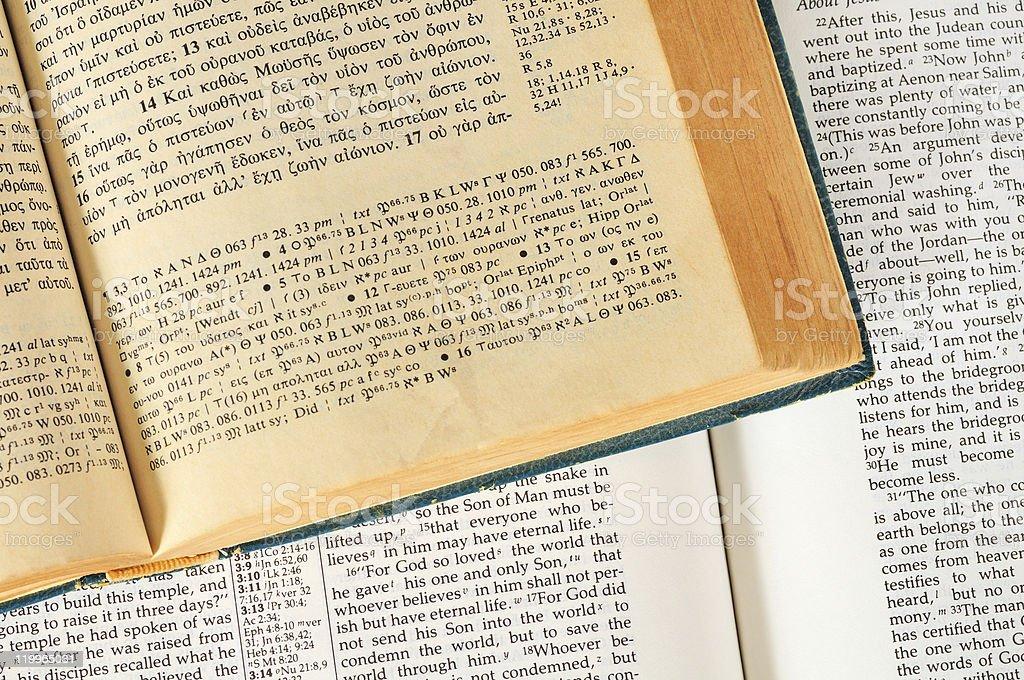 John 3:16 Greek-English stock photo