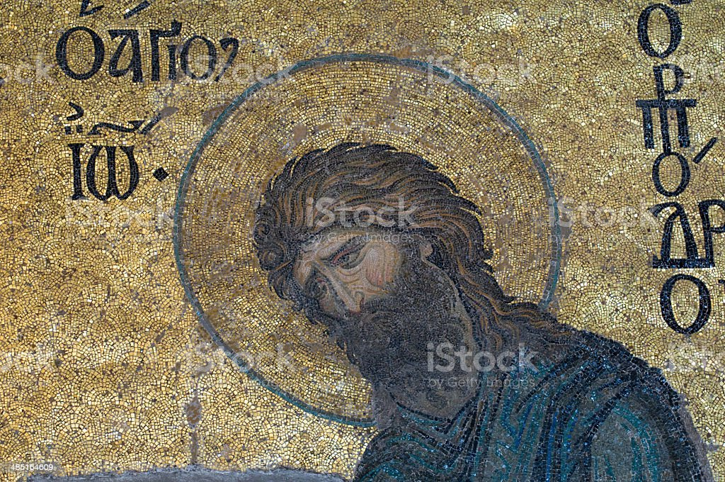 John the Baptist, Hagia Sophia, Istanbul royalty-free stock photo
