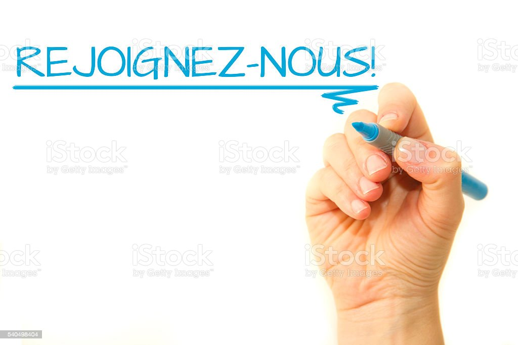 Join Now French Language stock photo
