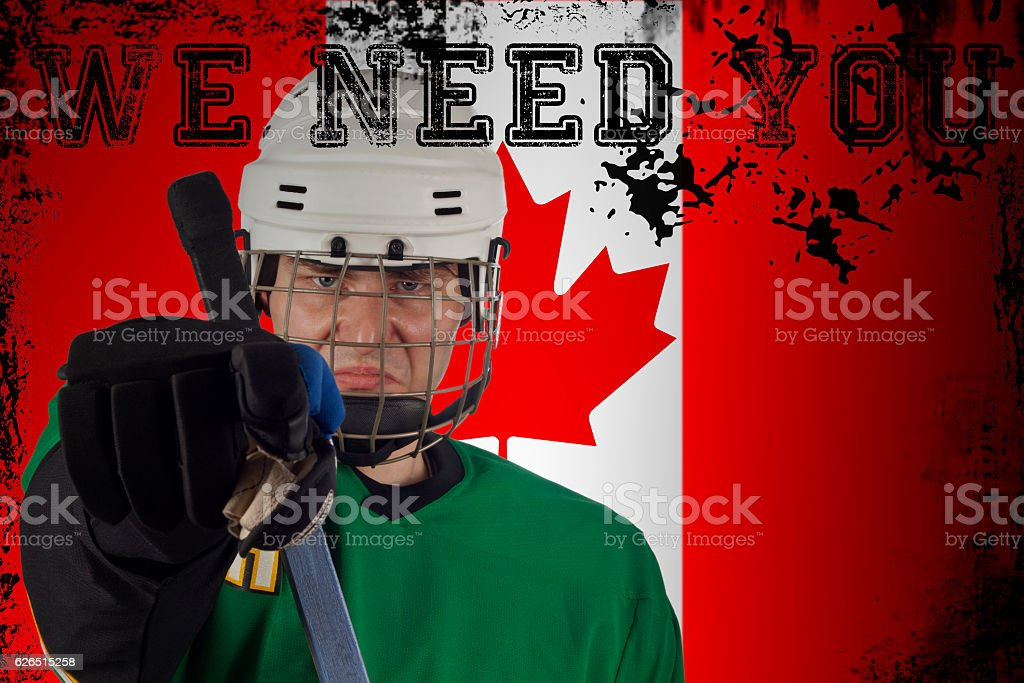 Join our hockey team stock photo