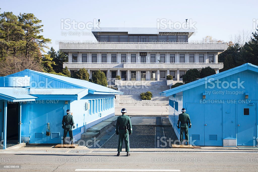 Joint Security Area in Panmunjom stock photo