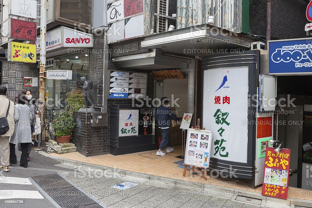 Jojoen Restaurant in Japan stock photo