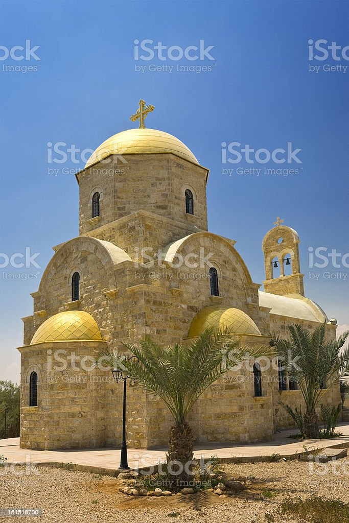 Jordan, Orthodox Church stock photo