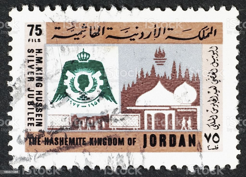 Jordan postage stamp stock photo
