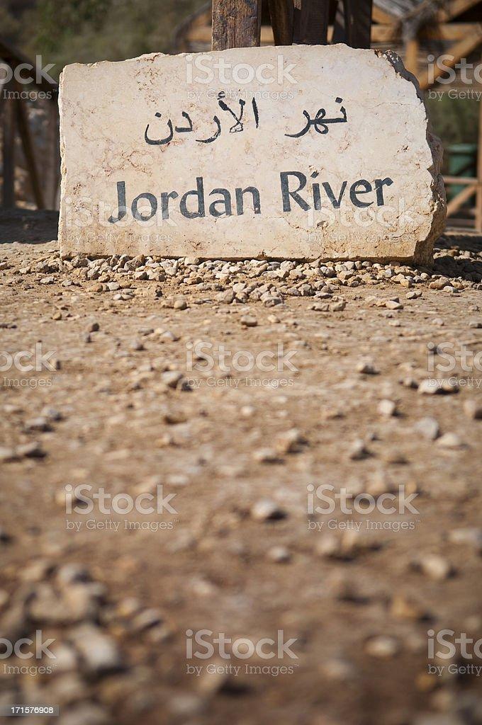 Jordan River sign at Bethany-Beyond-the-Jordan where Jesus was baptized stock photo