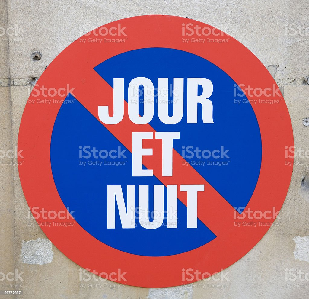 Jour et Nuit Day and Night in French stock photo