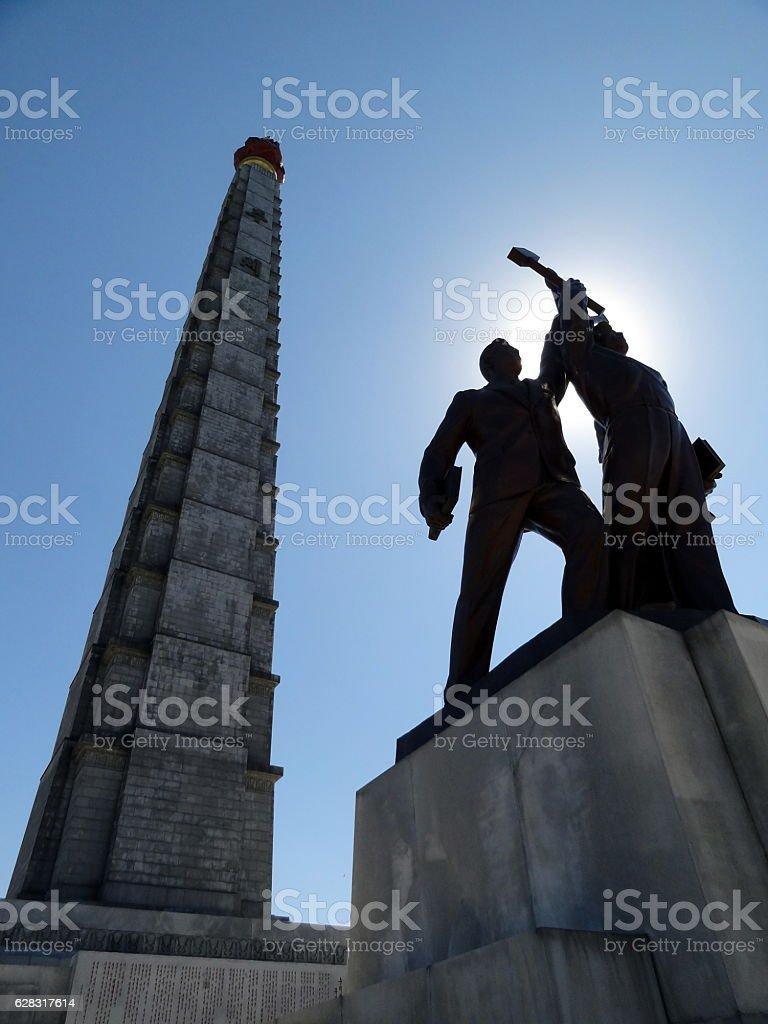Juche Tower in Pyongyang. stock photo
