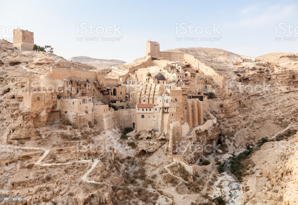 Judaean desert, east from Jerusalem stock photo