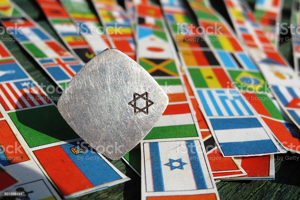 Judaism And the world .... stock photo