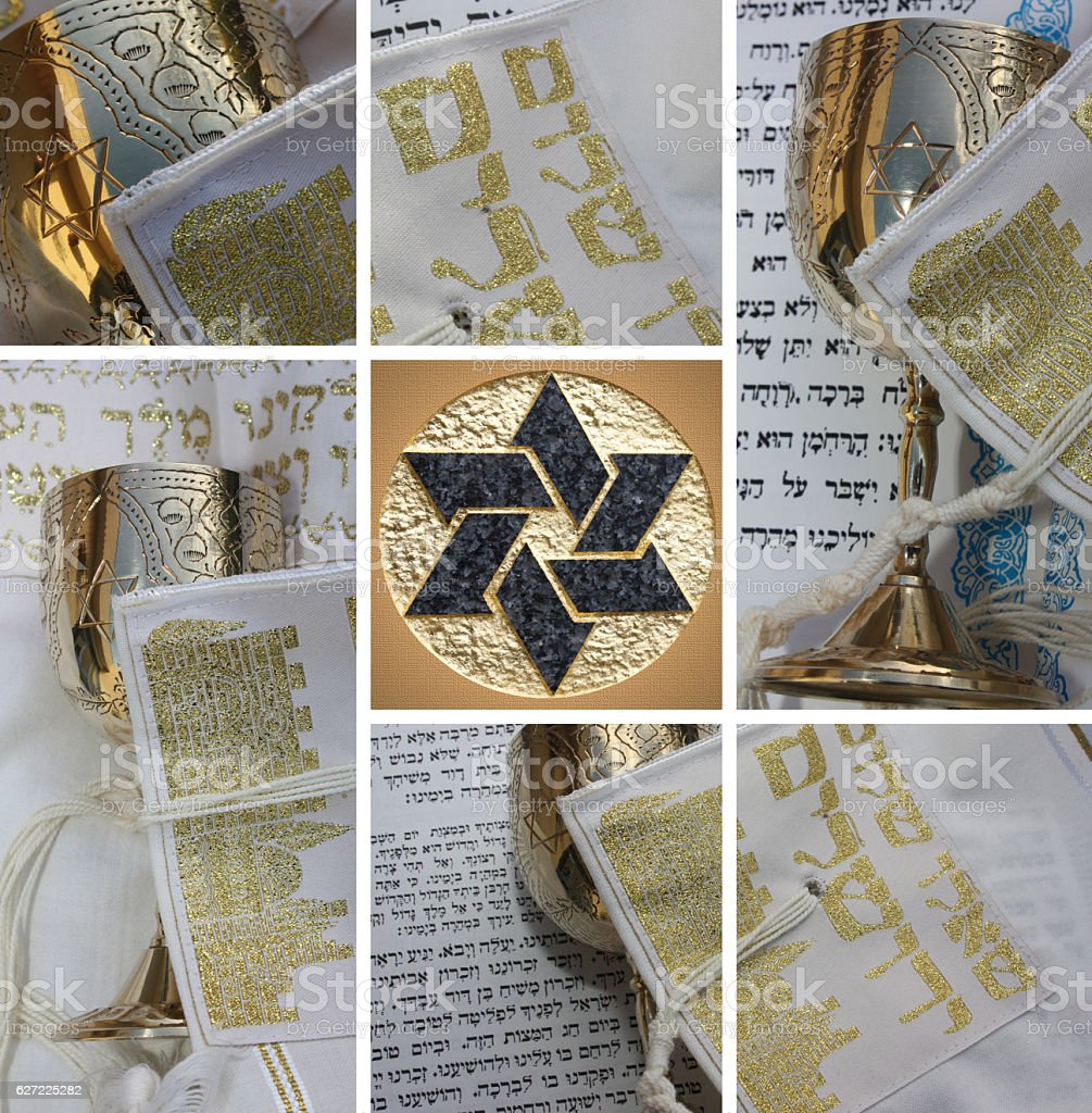 Judaïsme Shalom Jerusalem stock photo