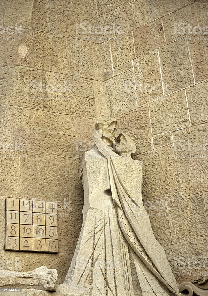 Judas Kiss stock photo