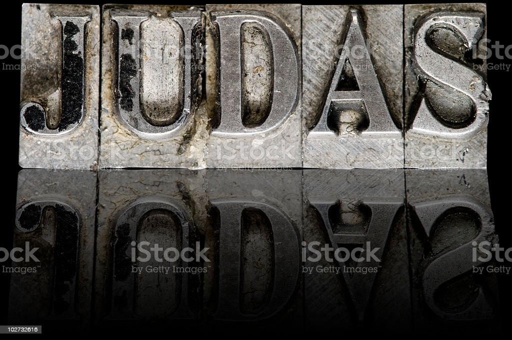 Judas, the Appostle stock photo