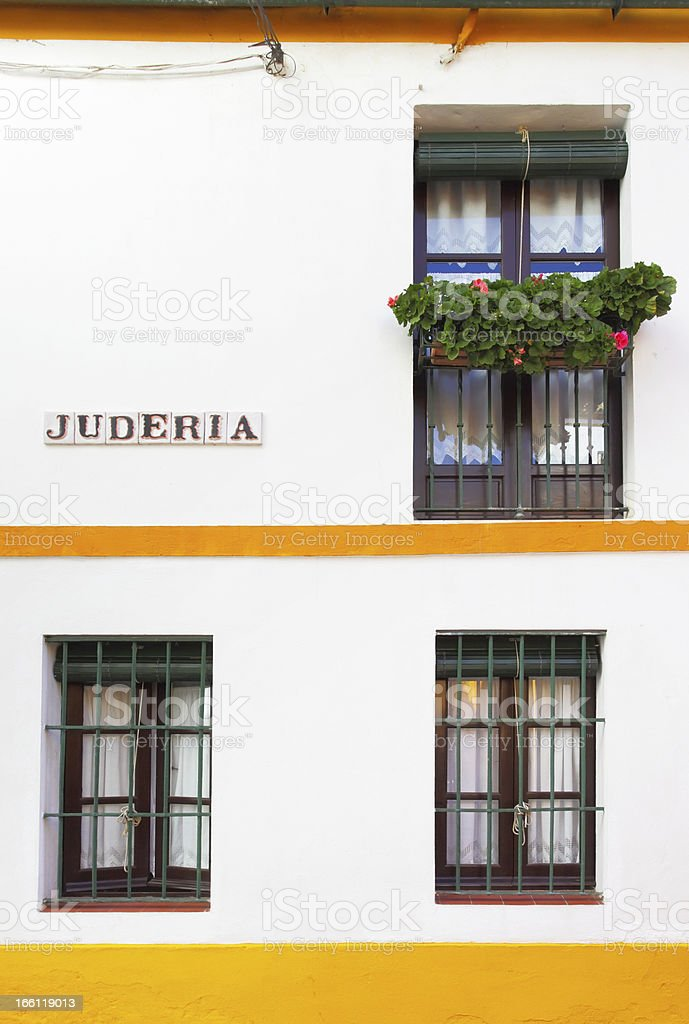 Juderia street stock photo