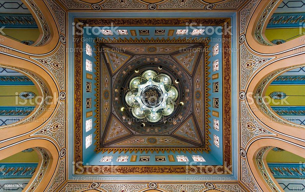 Jumeirah Grand Mosque dome, Dubai stock photo