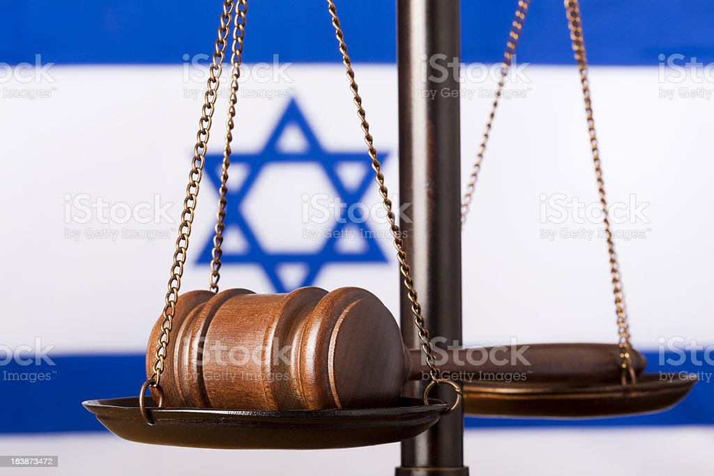 Justice in Israel stock photo