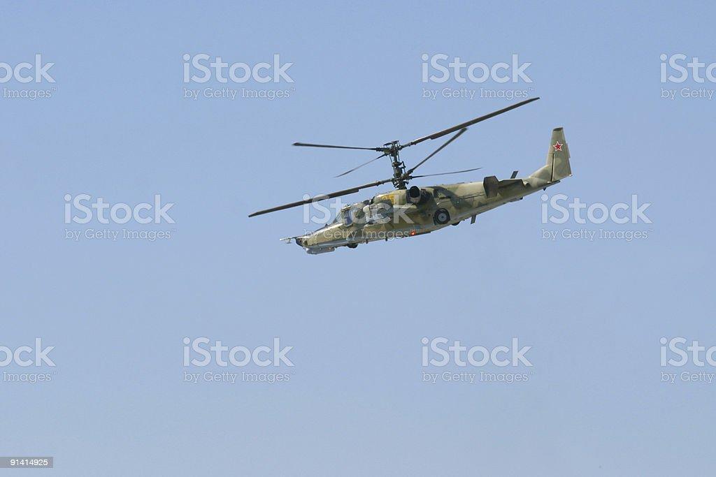 Ka-50 Hokum (Black Shark) stock photo