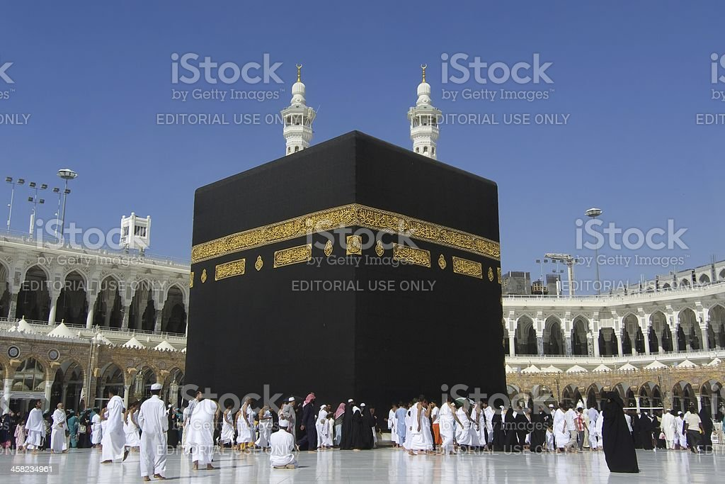 Kaaba in Mecca stock photo