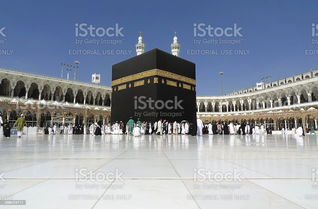 Kaaba in Mecca stock photo