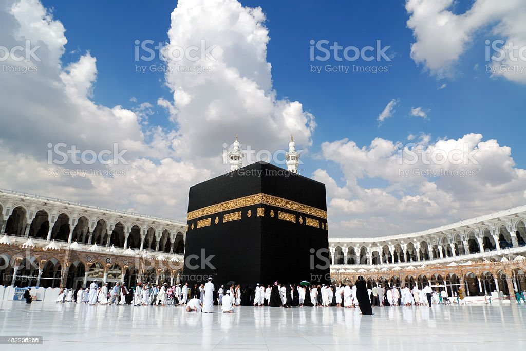 Kaaba in Mecca royalty-free stock photo