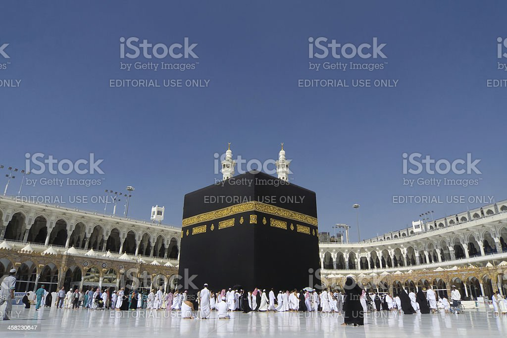 Kaaba in Mecca 'Wide Angle' stock photo