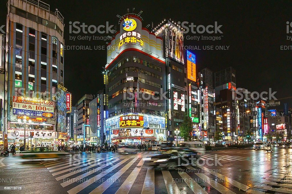 Tokyo, Japan - November 21, 2016 : Kabukicho Area stock photo
