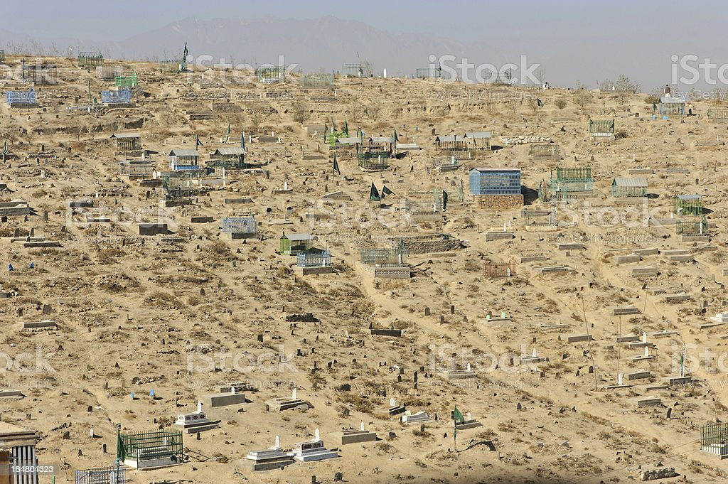 Kabul martyr cemetery stock photo