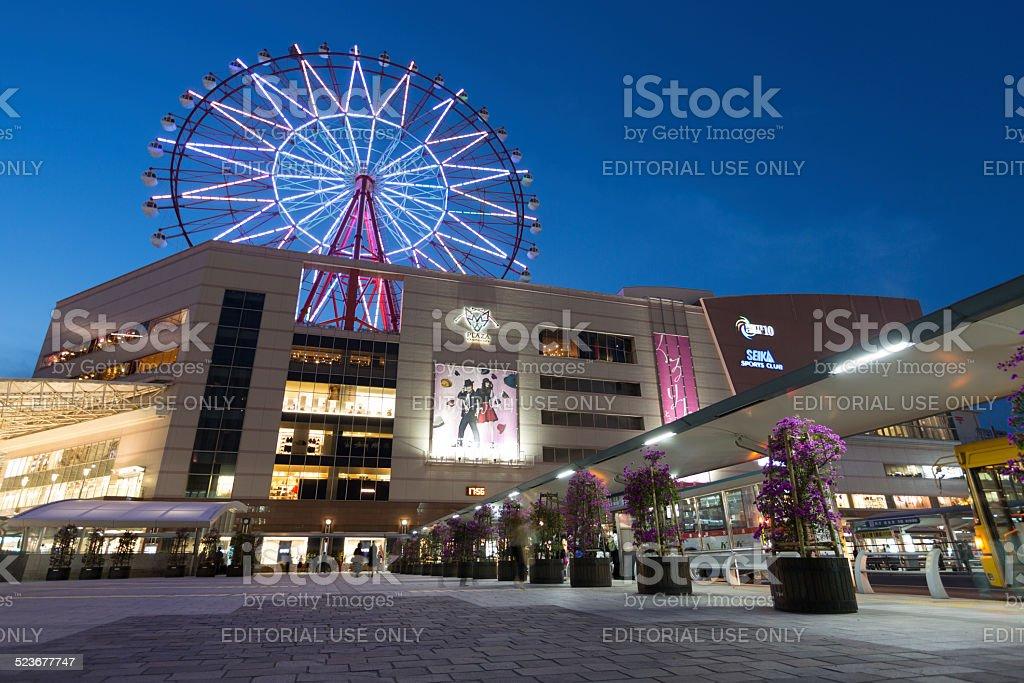 Kagoshima Chuo Station and AMU Plaza in Japan stock photo