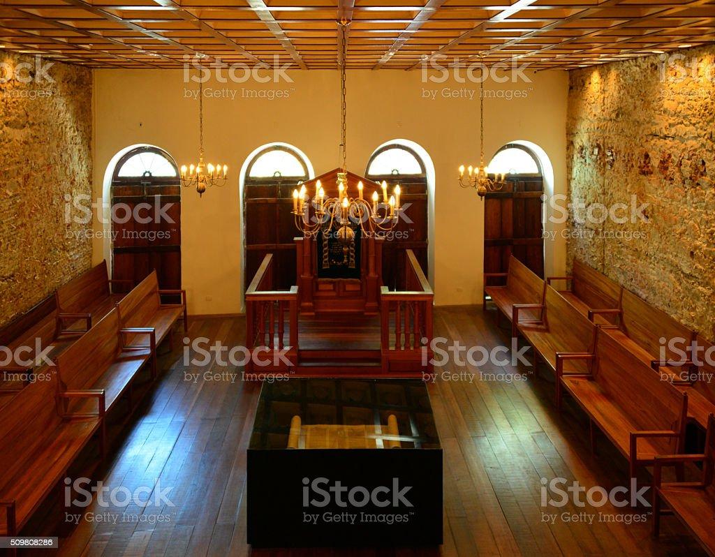 Kahal Zur Israel Synagogue, Recife, Brazil stock photo