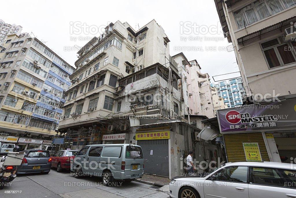 Kai Ming Street 51 in Hong Kong stock photo