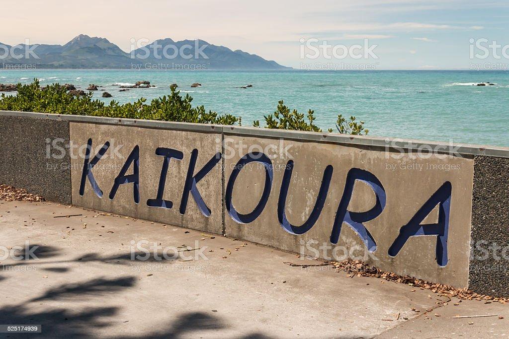 Kaikoura coast stock photo