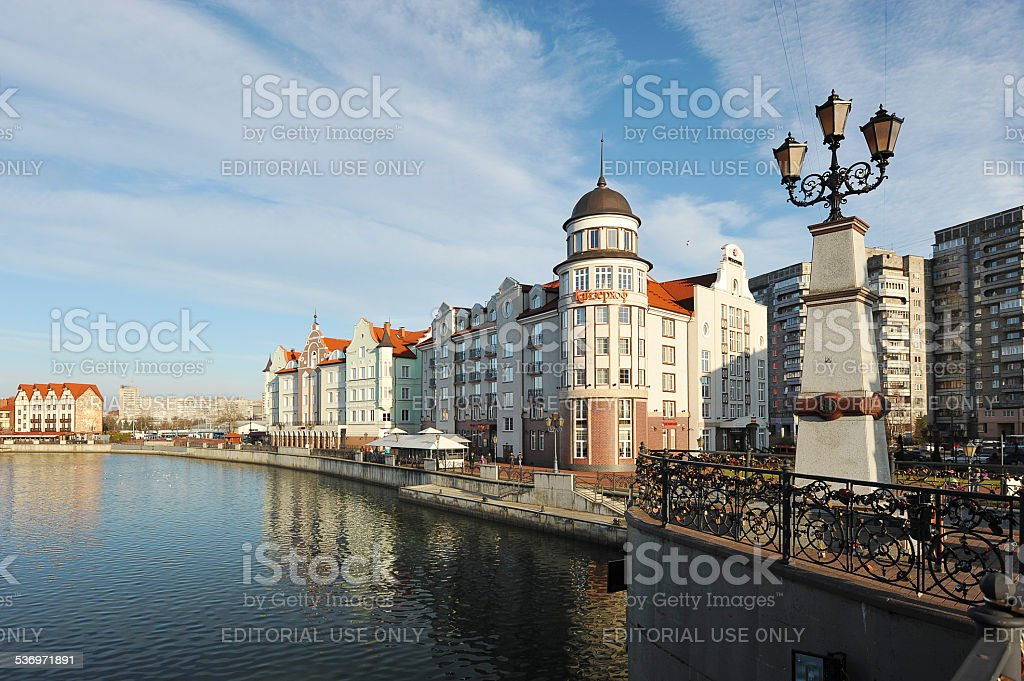 Kaliningrad, Russia - 14 DECEMBER: Fish village in Kaliningrad s stock photo