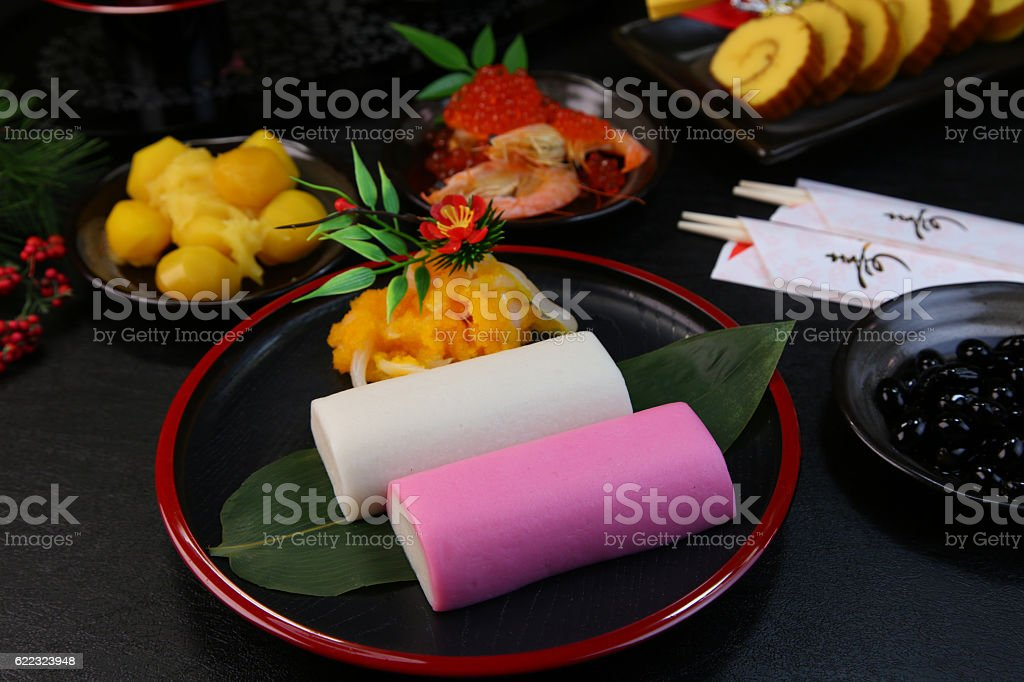 Kamaboko stock photo