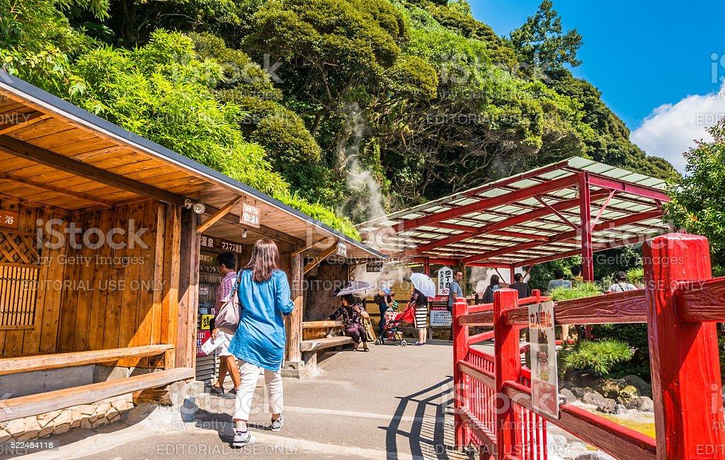 Kamado Jigoku or cooking pot hell in Beppu, Oita, Japan. stock photo