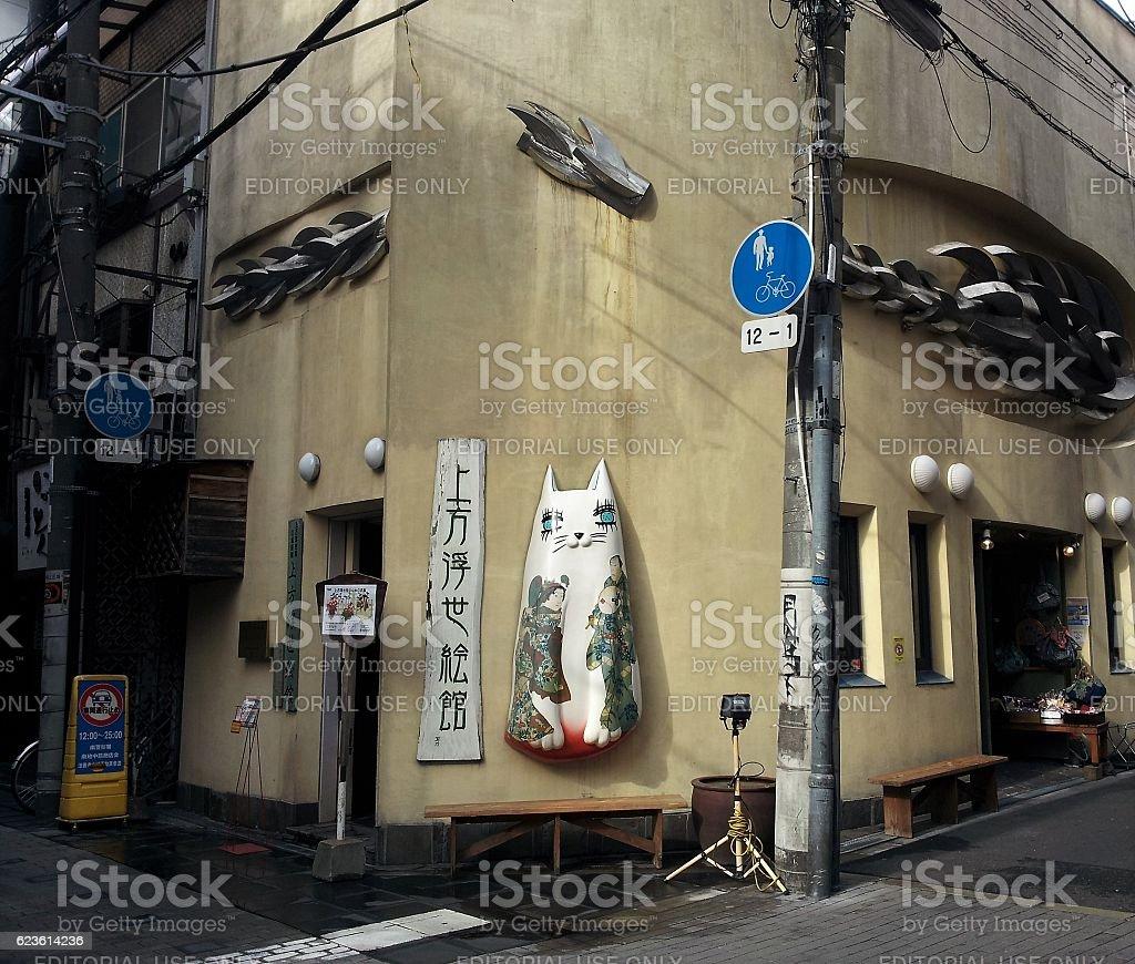 Kamigata Ukiyoe Museum, Osaka stock photo