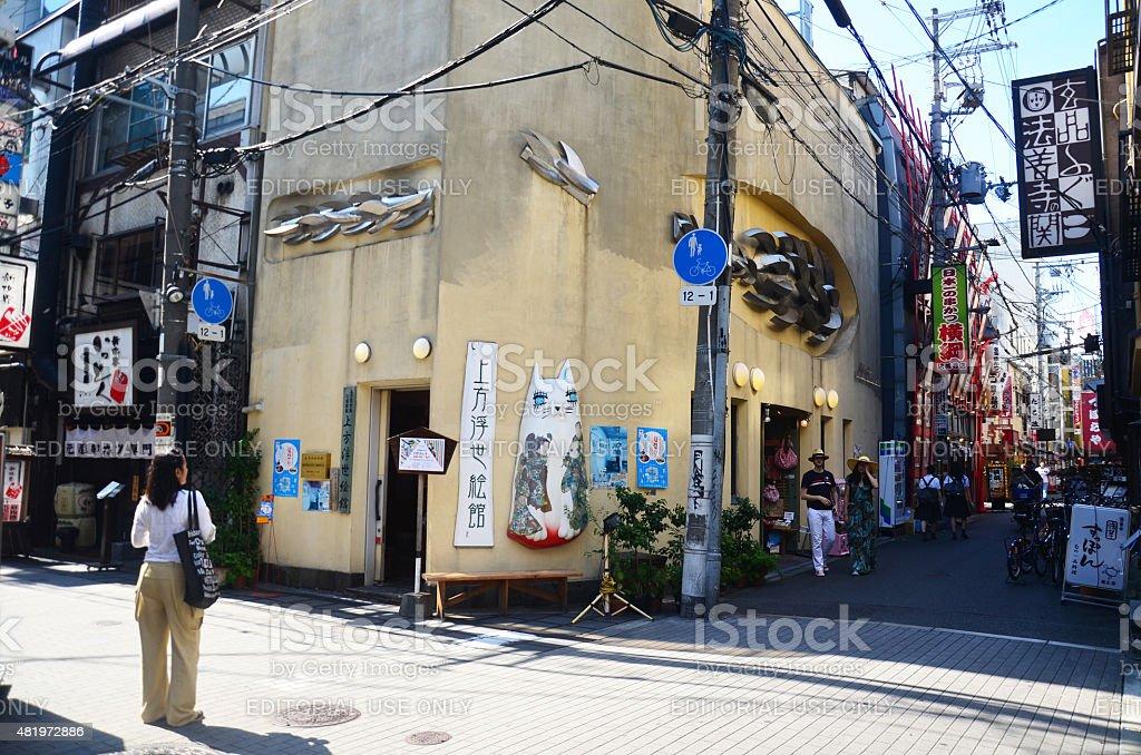 Kamigata Ukiyoe Museum stock photo