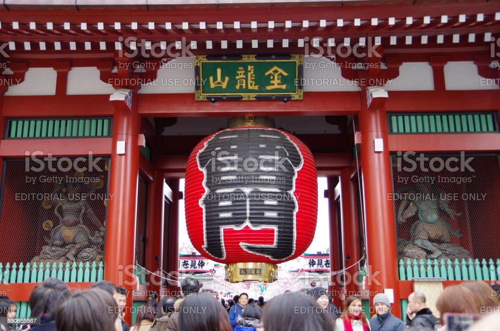 'Kaminarimon Gate' Senso-ji Temple of New Year Day stock photo