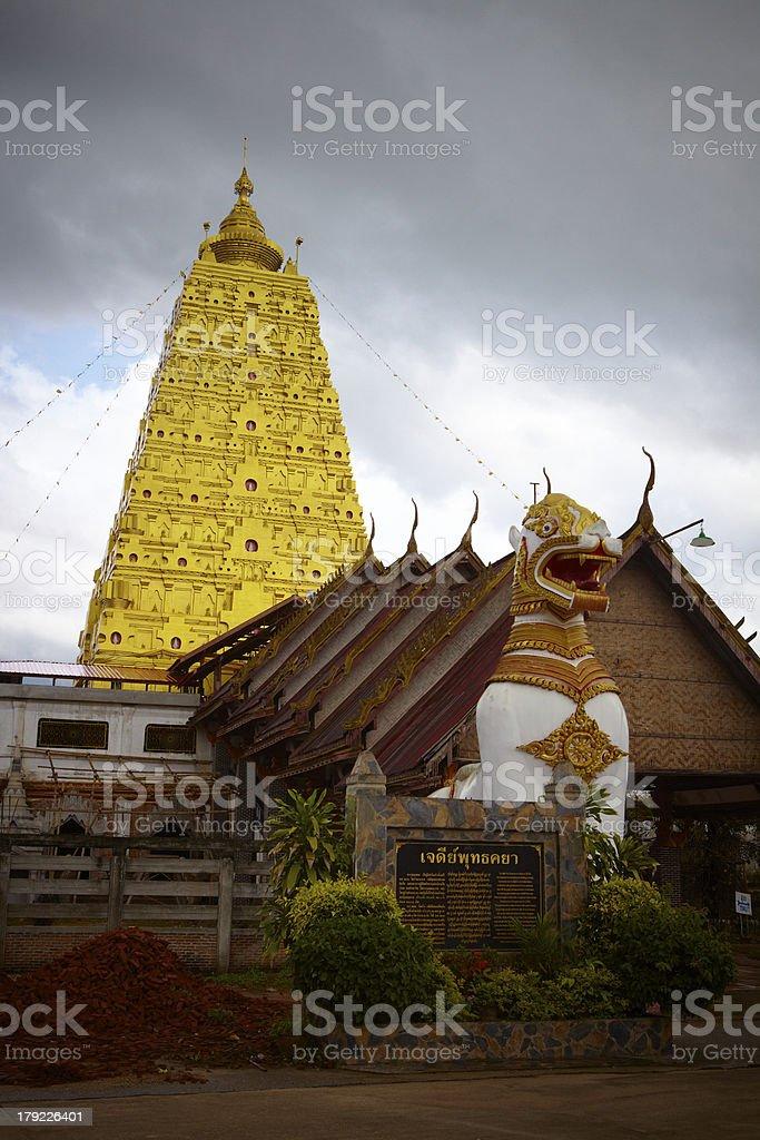 kanchanaburi royalty-free stock photo